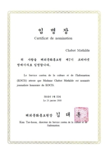 Journaliste honoraire Corée du Sud